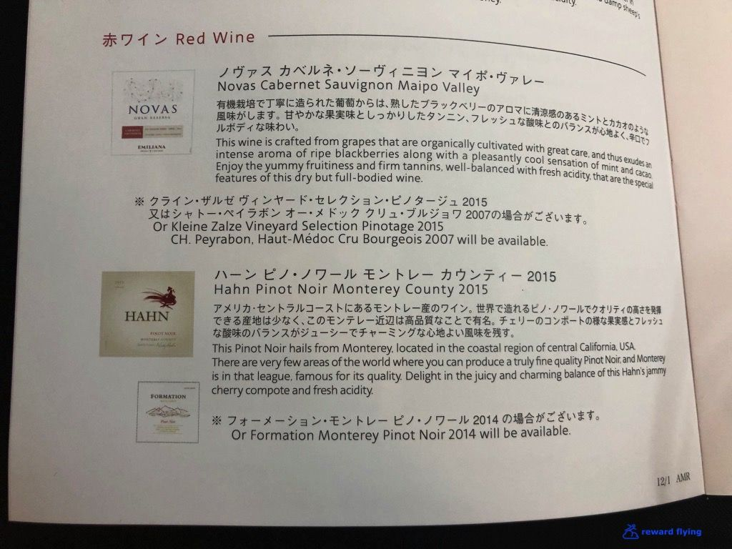 photo jl711 menu bev wine red small